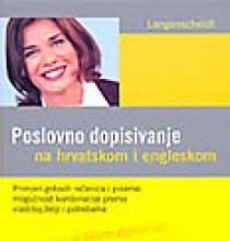 Moderna vremena :: Poslovno dopisivanje na hrvatskom i